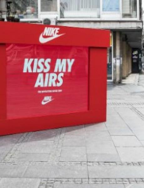 Impozantna Nike kutija oduševila Beograđane