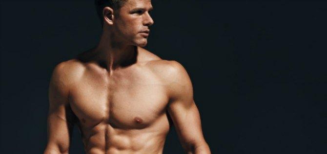 fitness 21 Neobični načini i saveti za mršavljenje