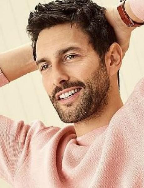 Stilski vodič: Kako da nosiš roze boju?