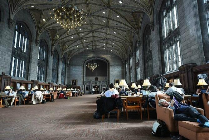biblioteka 2 Najbolje univerzitetske biblioteke u Sjedinjenim Američkim Državama