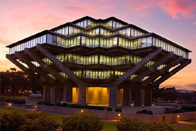 biblioteka 3 Najbolje univerzitetske biblioteke u Sjedinjenim Američkim Državama