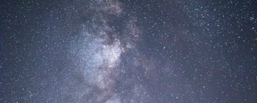 Šta sve znamo o Svemiru