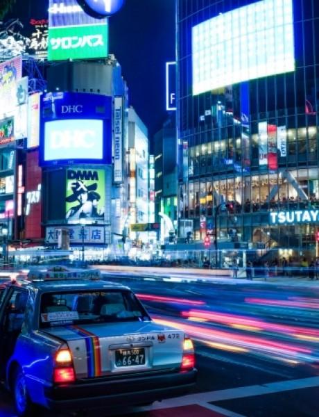 Praktični japanski izumi koji su i nama potrebni