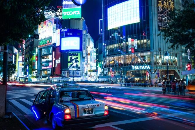 japan 1 Praktični japanski izumi koji su i nama potrebni