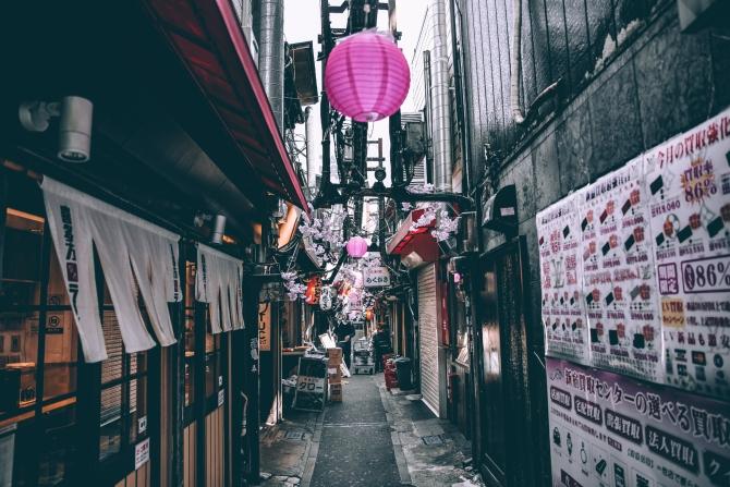 japan 2 1 Praktični japanski izumi koji su i nama potrebni