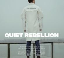 WANNABE MAN EDITORIJAL: QUIET REBELLION